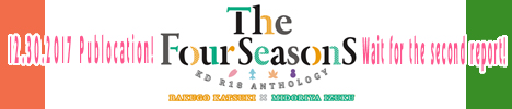 The Four Seasons 〜KD R18 Anthology〜